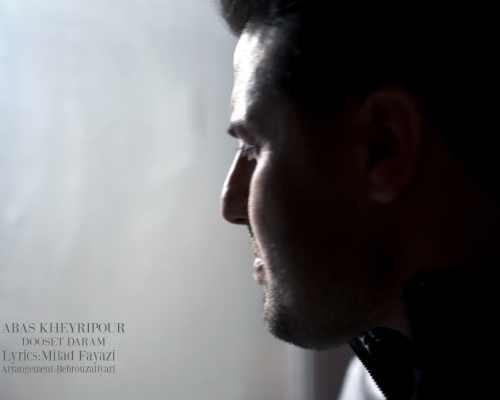 دانلود موزیک جدید دوست دارم از عباس خیری پور