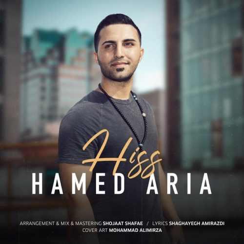 دانلود موزیک جدید هیس از حامد آریا