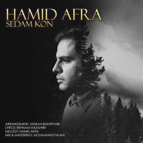 دانلود موزیک جدید صدام کن از حمید افرا
