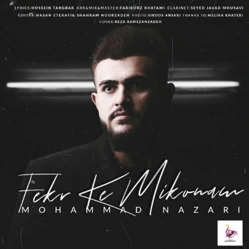 دانلود موزیک جدید فکر که میکنم از محمد نظری