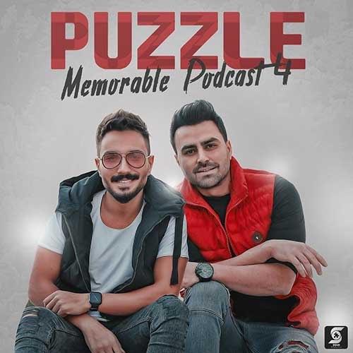 دانلود موزیک جدید ۴ Memorable Podcast از پازل باند
