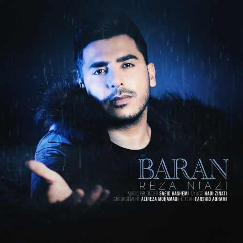 دانلود موزیک جدید ترانه باران از رضا نیازی