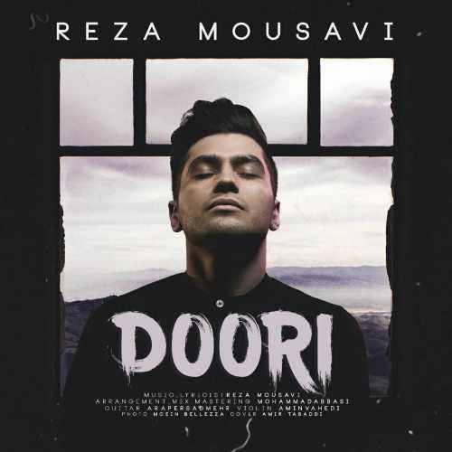 دانلود موزیک جدید دوری از رضا موسوی