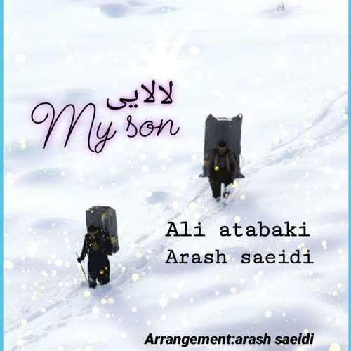 دانلود موزیک جدید لالایی و مای سان از علی اتابکی و آرش سعیدی