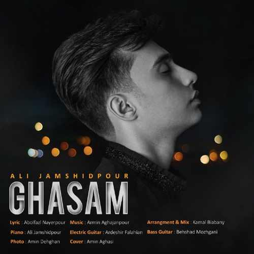 دانلود موزیک جدید قسم از علی جمشیدپور