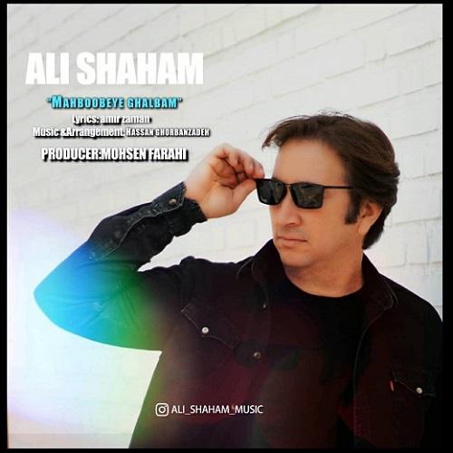 دانلود موزیک جدید محبوبه ی قلبم از علی شهام