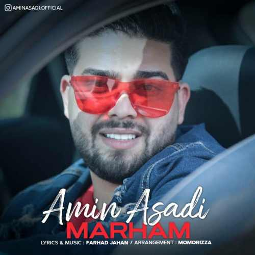 دانلود موزیک جدید مرهم از امین اسدی