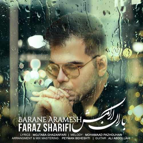 دانلود موزیک جدید باران آرامش از فراز شریفی