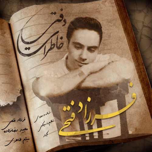 دانلود موزیک جدید دفتر خاطرات از فرزاد فتحی