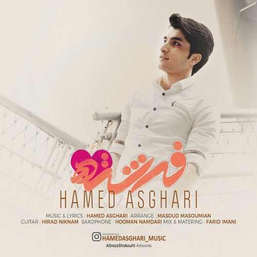 دانلود موزیک جدید فرشته از حامد اصغری