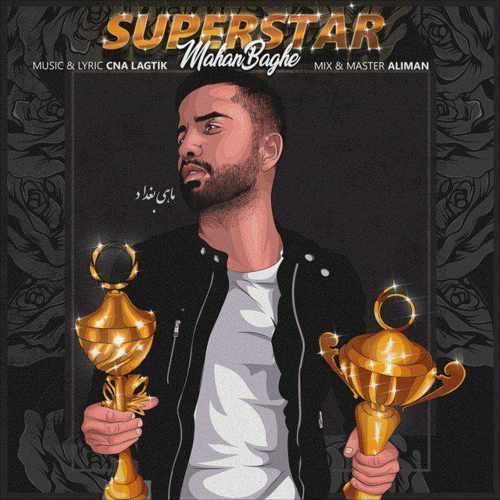 دانلود موزیک جدید سوپر استار از ماهان بغدادی