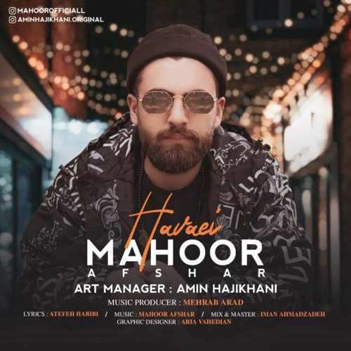 دانلود موزیک جدید  از ماهور افشار
