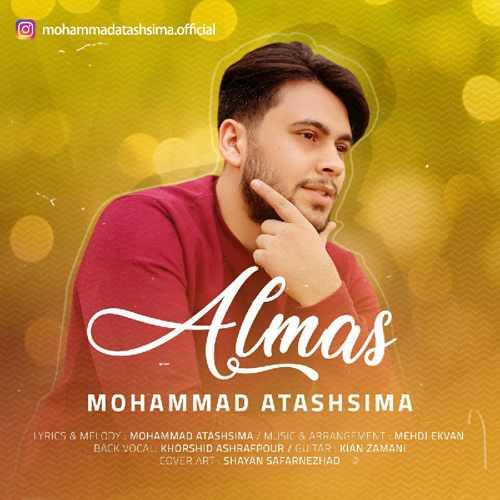 دانلود موزیک جدید الماس از محمد آتش سیما