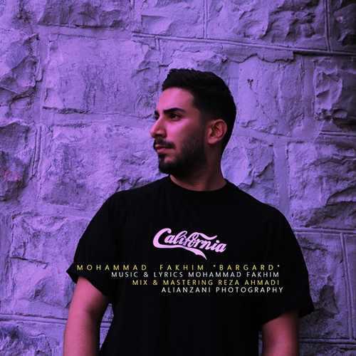 دانلود موزیک جدید برگرد از محمد فخیم