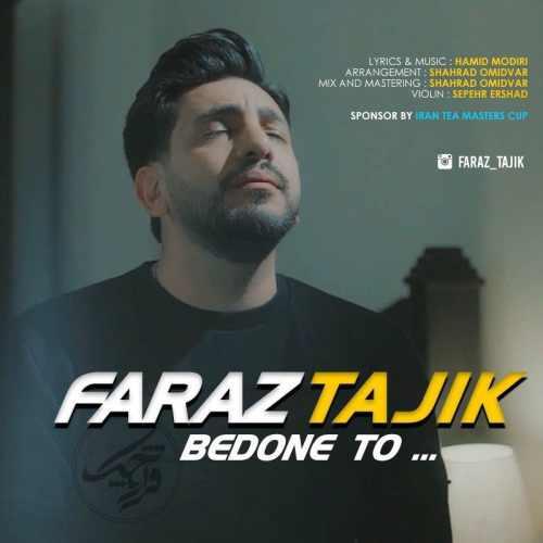 دانلود موزیک جدید بدون تو از فراز تاجیک