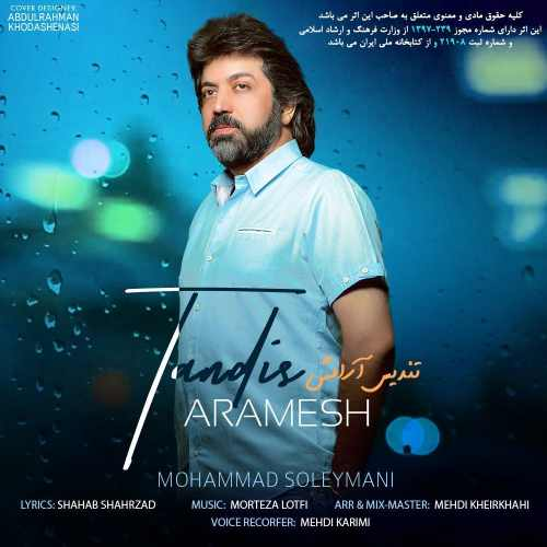 دانلود موزیک جدید  از محمد سلیمانی
