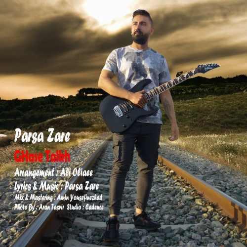 دانلود موزیک جدید قصه تلخ از پارسا زارع