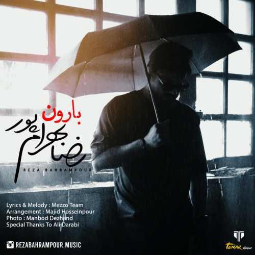 دانلود موزیک جدید بارون از رضا بهرام پور