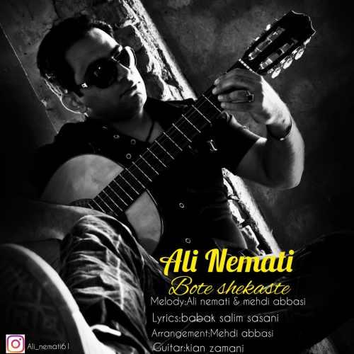 دانلود موزیک جدید بت شکسته از علی نعمتی