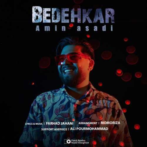 دانلود موزیک جدید بدهکار از امین اسدی