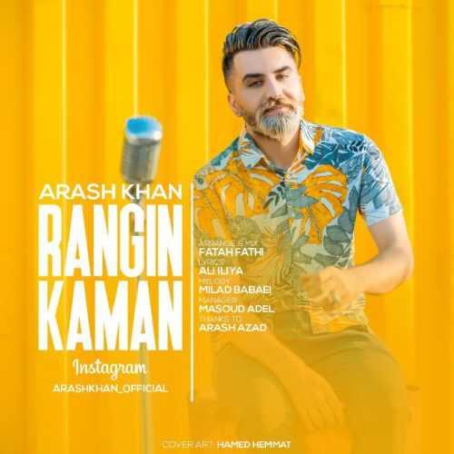 دانلود موزیک جدید رنگین کمان از آرش خان