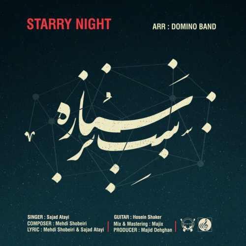 دانلود موزیک جدید شب پر ستاره از دومینو بند