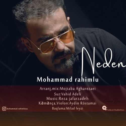 دانلود موزیک جدید ندن از محمد رحیم لو