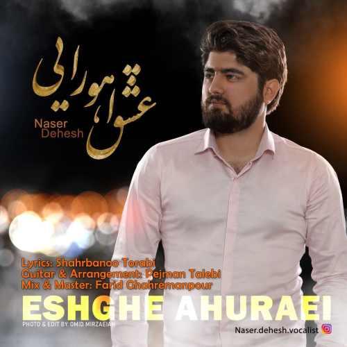 دانلود موزیک جدید عشق اهورایی از ناصر دهش