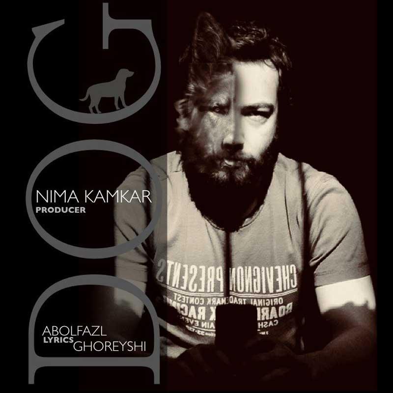 دانلود موزیک جدید سگ از نیما کامکار