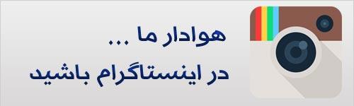 دانلود موزیک جدید حقم نیست از اهورا احمدی