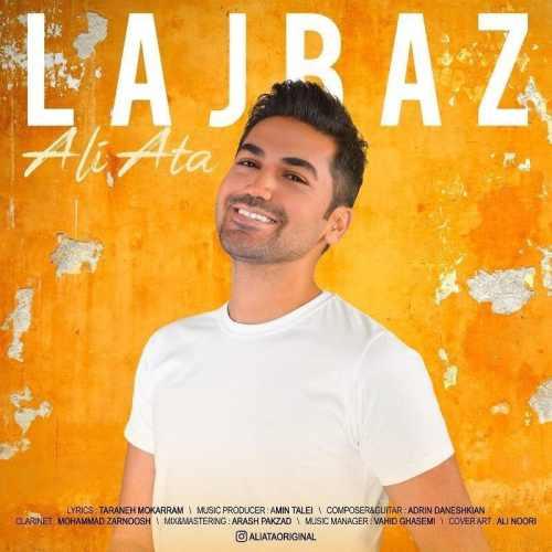 دانلود موزیک جدید لجباز از علی عطا