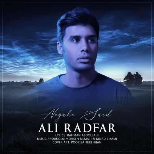 دانلود موزیک جدید نگاه سرد از علی رادفر