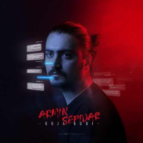 دانلود موزیک جدید کجا بودی از آرمین سپیدر