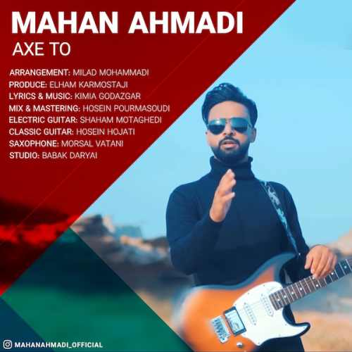 دانلود موزیک جدید عکس تو از ماهان احمدی