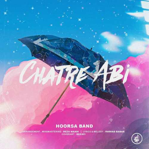 دانلود موزیک جدید چتر آبی از هورسا بند