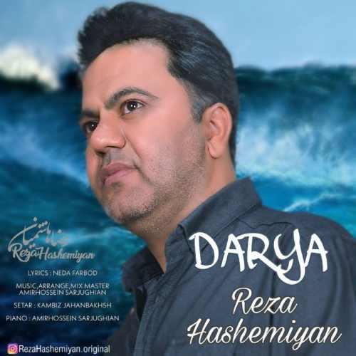 دانلود موزیک جدید دریا از رضا هاشمیان