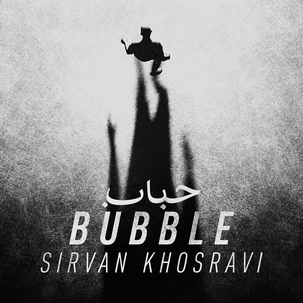 دانلود موزیک جدید حباب از سیروان خسروی