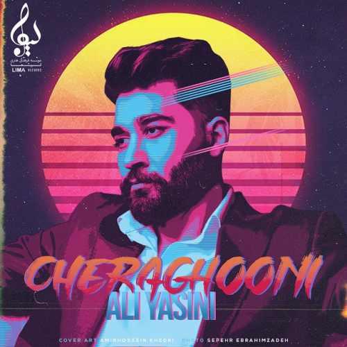 دانلود موزیک جدید چراغونی از علی یاسینی