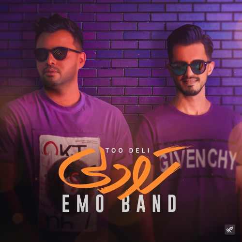 دانلود موزیک جدید تودلی از امو باند