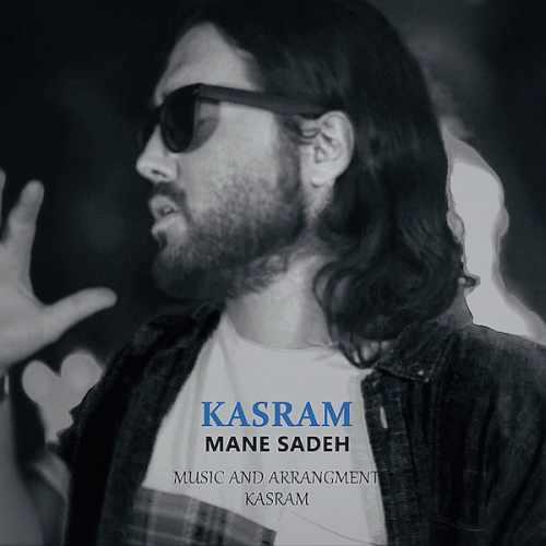 دانلود موزیک جدید بی سنگر از محمد سرمدی