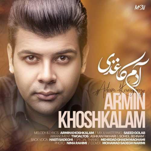دانلود موزیک جدید آدم کاغذی از آرمین خوشکلام