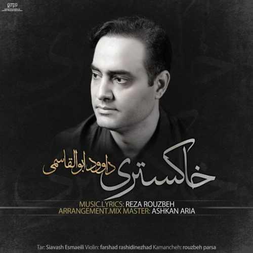 دانلود موزیک جدید خاکستری از داوود ابوالقاسمی