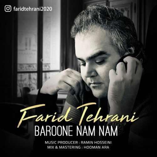 دانلود موزیک جدید بارون نم نم از فرید تهرانی