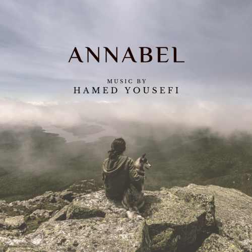 دانلود موزیک جدید آنابل از حامد یوسفی