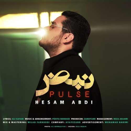 دانلود موزیک جدید نبض از حسام عبدی