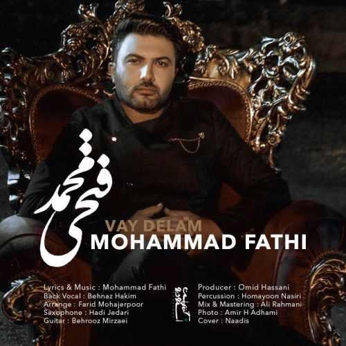 دانلود موزیک جدید وای دلم از محمد فتحی