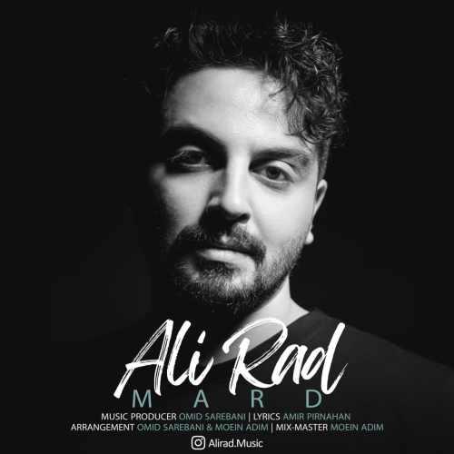 دانلود موزیک جدید مرد از علی راد