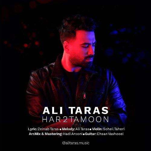 دانلود موزیک جدید هر دوتامون از علی تاراس