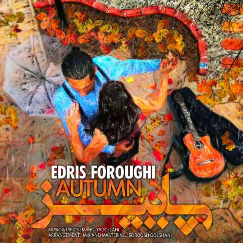 دانلود موزیک جدید پاییز از ادریس فروغی