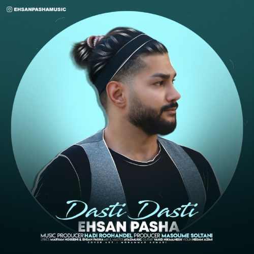 دانلود موزیک جدید دستی دستی از احسان پاشا